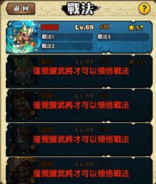 QQ图片20160218103005