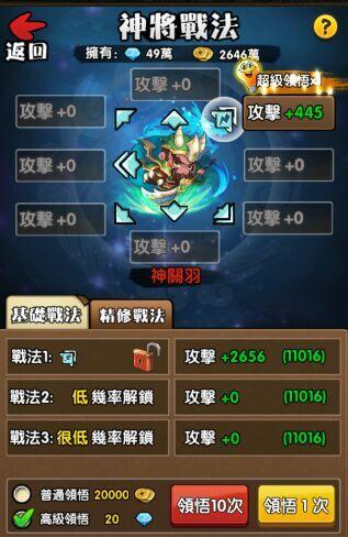QQ图片20160218103544